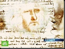 self-portrait-leonardo-discovered-a-2009-in-leonardo-s-codex-on-the-flight-of-birds.jpg!HalfHD