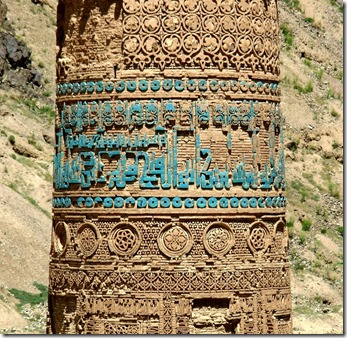 Minar_of_jam_ghor
