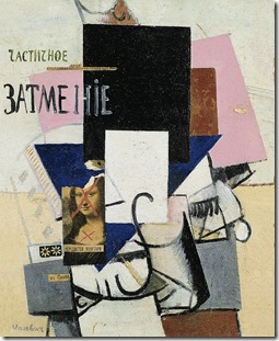 Kazimir_Malevich,_1914,_Composition_with_the_Mona_Lisa,_oil,_collage_and_graphite_on_canvas,_62.5_×_49.3_cm,_Russian_Museum