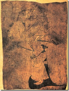 Lady-Dragon-Phoenix-Ancient-Silk-Painting
