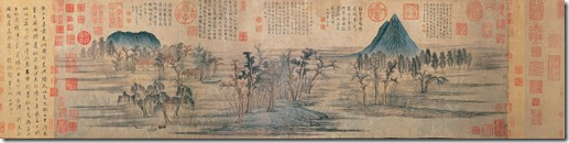 2a_Zhao_Mengfu_Autumn_Colors_on_the_Qiao_and_Hua_Mountains_(central_part)Handscroll,_ink_and_colors_on_paper,_28.4_x_93.2_cm_National_Palace_Museum,_Taipei
